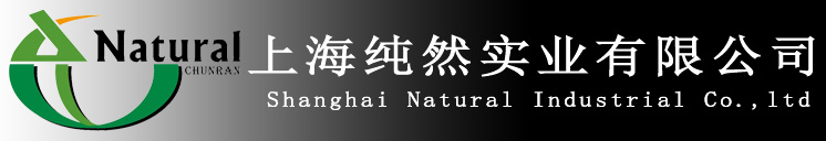 SHANGHAI NATURAL INDUSTRIAL CO.,LTD