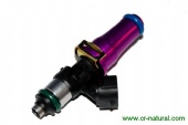 fuel injector/fuel injection nozzle